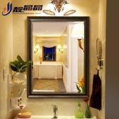 靚晶晶復古邊框浴室鏡 壁掛衛生間鏡子 懸掛衛浴鏡梳妝臺洗漱鏡子