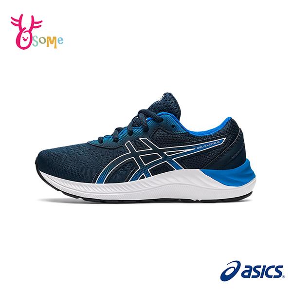 ASICS童鞋 男童慢跑鞋 GEL EXCITE 8 GS 跑步鞋 路跑運動鞋 亞瑟膠 亞瑟士 大童 C9199#藍色◆奧森