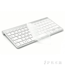 鍵盤小型無線鍵盤超薄筆記本外接外置USB介面臺式女生靜音辦公家用 伊鞋本鋪