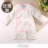 嬰兒內著 台灣製秋冬厚款純棉保暖護手肚衣 魔法Baby