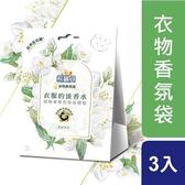 熊寶貝衣物香氛袋(清新茉莉)21g【愛買】