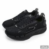 Skechers 男 GO RUN ULTRA R 2  慢跑鞋- 55050BBK