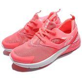 【六折特賣】FILA 慢跑鞋 X309R 低筒 襪套式 粉紅 白 運動鞋 潑墨 基本款 女鞋【PUMP306】 5X309R221
