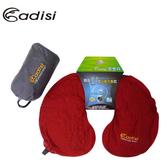 ADISI PI-107NBU多色可選 隨身U型自動充氣枕 可當靠墊/背墊/午休枕/充氣枕/輕便好收納