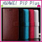 HUAWEI P10 Plus 5.5吋 瘋馬紋手機套 簡約商務皮套 支架保護套 磁扣保護殼 插卡位手機殼 左右側翻