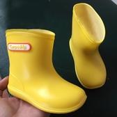 日本輕便兒童雨鞋男童短筒寶寶雨靴女小童防滑春夏膠鞋水鞋幼兒園【免運】
