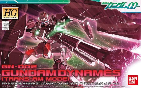 鋼彈模型 HG 1/144 鋼彈00 力天使 Dynames Trans-Am 第一季 TOYeGO 玩具e哥