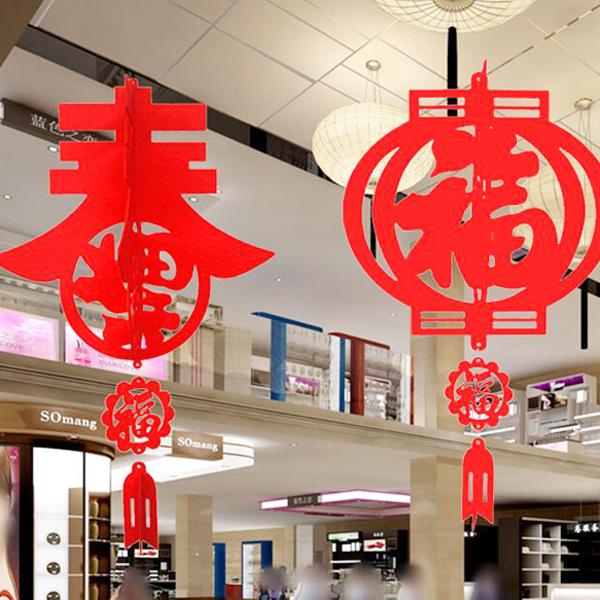 【BlueCat】農曆新年 不織布春福字圓燈籠掛飾 (小) 新年佈置