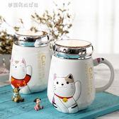 創意韓版陶瓷馬克杯帶蓋勺學生辦公室喝水杯子女可愛大肚咖啡杯〖滿千折百〗