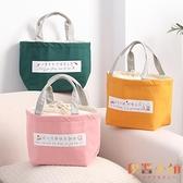 日式裝飯盒袋子便當包保溫手提包上班族學生時尚鋁箔加厚帶飯餐包【倪醬小鋪】