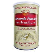 台灣綠源寶 杏仁粉 500公克  12罐特惠價  全素