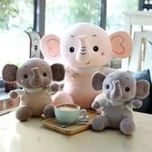 大象毛絨玩具可愛小象玩偶公仔床上抱枕睡覺中號布娃娃小禮物迷你促銷好物