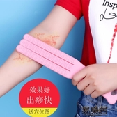 拍痧板健康養生經絡拍 硅膠拍家用拍打板