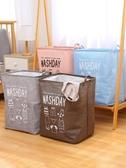家用北歐布藝衣物收納桶籃放臟衣籃玩具收納筐洗衣籃可折疊臟衣簍