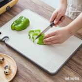 抗菌防霉砧板加厚塑料菜板切水果刀板廚房家用案板 理石北歐ins風 QG25914『Bad boy時尚』