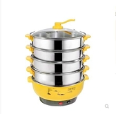 電蒸鍋大容量家用蒸鍋多功能多層5電蒸籠包子蒸菜饅頭小型三插電4 安雅家居館