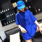 2021夏季新款下身失蹤中長款上衣寬鬆韓版學生短袖藍色T恤女ins潮『潮流世家』