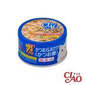 CIAO 旨定罐 7歲32號-鰹魚+柴魚75g*24罐 (C002F30-1)