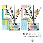 韓國 cocod or 【新年招福限定款】 室內擴香瓶 200ml 擴香 香氛 香味 芳香劑 室內擴香 韓國 香氛劑