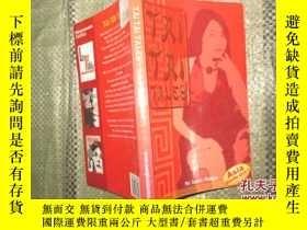 二手書博民逛書店Tai罕見Tai Tales(英文原版 太太故事集 32開200