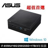 【ASUS 華碩】PN60-85UXSHA I7雙碟迷你電腦(i7-8550U/16G/256G SSD+1THD/W10) 三年保固