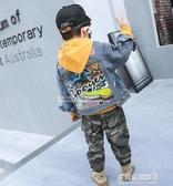 男童牛仔外套-男童牛仔外套秋裝新款兒童洋氣潮寶寶衣服韓版小孩春秋款小童 多麗絲