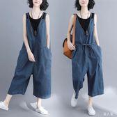 中大尺碼 牛仔背帶褲女寬鬆新款夏裝韓版大碼百搭九分褲闊腿褲 zm3070『男人範』