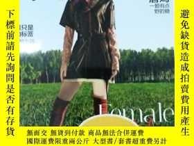 二手書博民逛書店嘉人(2018年6月號罕見總第240期)封面人物-唐嫣Y2500