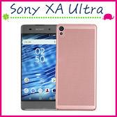 Sony XA Ultra F3215 6吋 蜂窩網格背蓋 透氣手機殼 全包邊保護套 磨砂手機套 散熱保護殼 洞洞殼