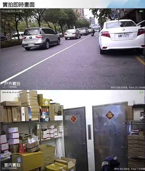 【CHICHIAU】WIFI 高清4K 超迷你DIY微型針孔遠端網路攝影機錄影模組