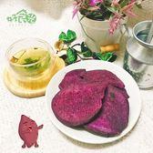 (SP)好食光 紫地瓜脆片(95g)-紫心蕃薯