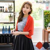 質感外套--時尚格調隨興品味素面開襟罩衫式針織外套(黑.紅XL-3L)-J286眼圈熊中大尺碼◎