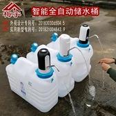 水桶系列 梅宇PE水桶車載水桶食品級家用裝水飲水戶外儲水桶帶龍頭純凈水桶 好樂匯
