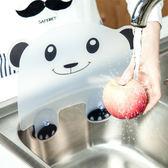 廚房用品 熊貓造型廚房擋水板 擋水板 擋油板 可愛熊貓 廚房水槽 廚房用品 【KFS067】-收納女王