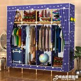 簡易衣櫃簡約現代經濟型組裝實木衣櫥學生宿舍掛衣服收納櫃省空間WD 時尚芭莎