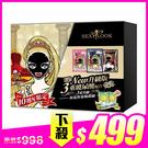 SEXYLOOK 3重升級保濕對策暢銷組(20片/盒) ◆86小舖◆
