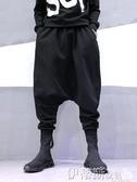 飛鼠褲新款歐美暗黑潮牌寬鬆抵襠垮褲嘻哈大襠哈倫褲男休閒褲子 交換禮物