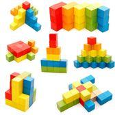 100粒正方形積木塊 數學教具方塊玩具幼兒園