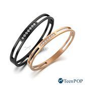 情侶手環 對手環 ATeenPOP 閃耀情人 鋼手環 多款任選 單個價格 情人節禮物 聖誕節禮物