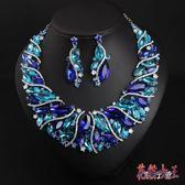 奢華藍水晶寶石項鍊耳環套裝鎖骨時尚夸張女禮服晚宴配飾品 DN20818【花貓女王】