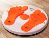 邁切爾扭腰盤家用塑身扭扭樂女運動健身器材扭腰機
