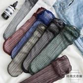 3雙 金銀絲網紗堆堆襪鏤空豎條紋中筒襪薄