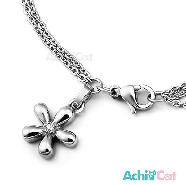 鋼手鍊 AchiCat 珠寶白鋼 可愛雛菊 小花