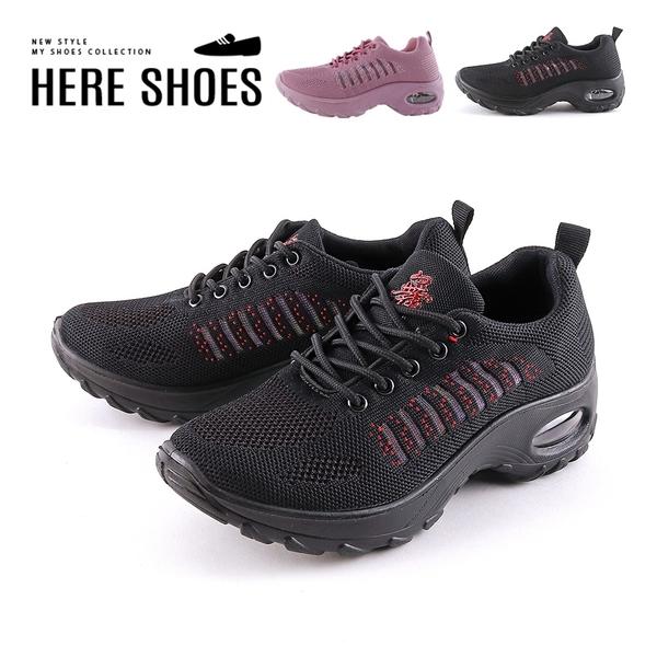 [Here Shoes] 4.5CM 輕量舒適減震氣墊 舒適透氣 編織厚底綁帶運動休閒鞋 舞鞋 廣場舞-KNT65