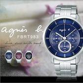 【人文行旅】Agnes b. | 法國簡約雅痞 FBRD980 太陽能時尚腕錶