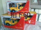 工具工程玩具 匯樂789工具卡車電動可拆卸拆裝兒童玩具車螺絲母組合工程車巴士