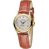 梭曼 Revue Thommen 華爾街系列時尚女用機械錶 20501.2512