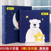 相冊-相冊插頁式家庭相冊本紀念冊大容量過塑影集五寸像冊 提拉米蘇