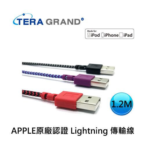 TERA 7X DURABLE Lightning 原廠認證 編織傳輸充電線 (APL-WI114)
