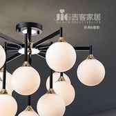 [吉客家居] 吊燈 工藝玻璃球吊燈 6燈 金屬烤漆造型時尚後現代工業餐廳民宿咖啡館居家D